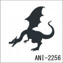 ANI-2256
