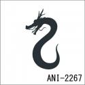 ANI-2267