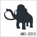 ANI-2313