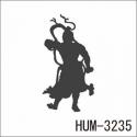 HUM-3235