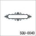 SQU-0040