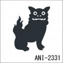 ANI-2331
