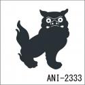 ANI-2333