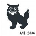 ANI-2334
