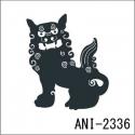 ANI-2336