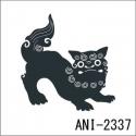 ANI-2337