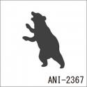 ANI-2367
