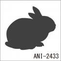 ANI-2433