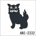 ANI-2332