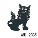 ANI-2335