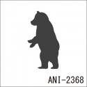 ANI-2368