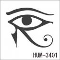 HUM-3401
