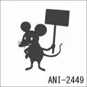 ANI-2449