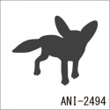 ANI-2494