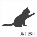 ANI-2511