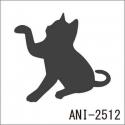 ANI-2512