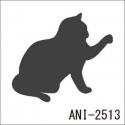 ANI-2513