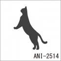 ANI-2514