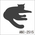 ANI-2515