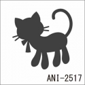 ANI-2517
