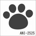 ANI-2525