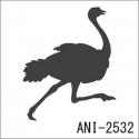 ANI-2532