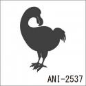 ANI-2537