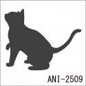 ANI-2509