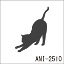 ANI-2510