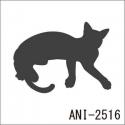 ANI-2516