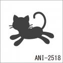 ANI-2518