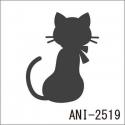 ANI-2519