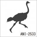 ANI-2533