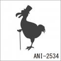 ANI-2534