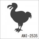 ANI-2535
