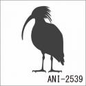 ANI-2539