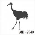 ANI-2540