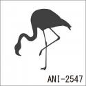 ANI-2547