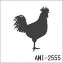 ANI-2555
