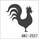 ANI-2557