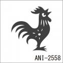 ANI-2558