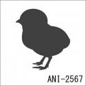 ANI-2567