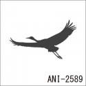 ANI-2589