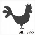 ANI-2556