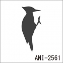 ANI-2561