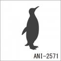 ANI-2571