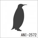ANI-2572