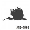 ANI-2586