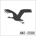ANI-2588