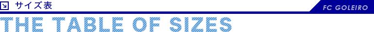 sizelist